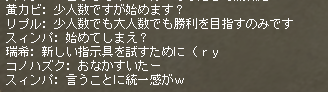20100611-201056統一感w.png