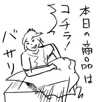 ユタネット2のコピー.jpg