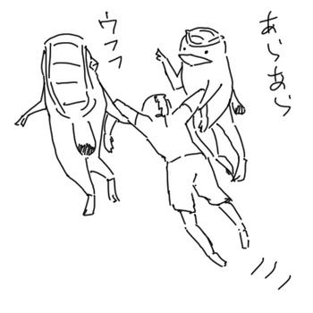 8頭身モッチー.jpg